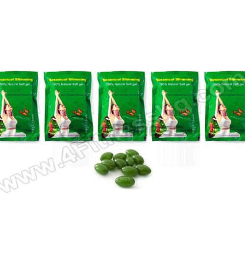 Meizitang Soft Gels / Мейзитанг x 5 Combo – 5 x 36 caps.