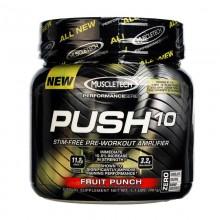 Push 10 - 480 г.
