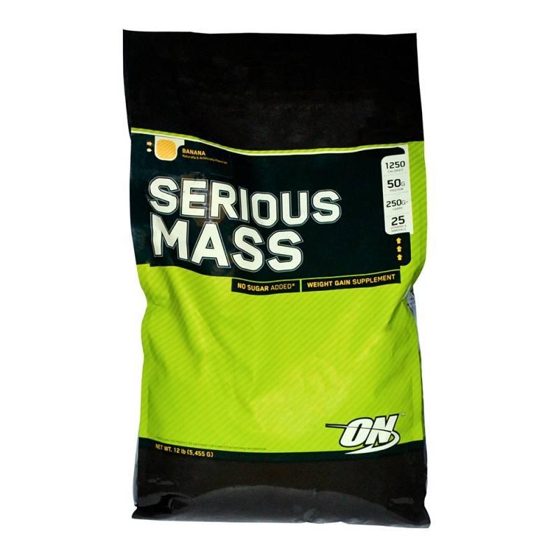 Serious Mass – 5450 г.