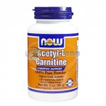 Acetyl L-Carnitine Powder - 85 gr.