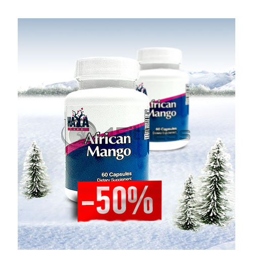 African Mango / 1 + 50% OFF stack