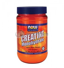 Creatine Monohydrate Powder - 600 gr.