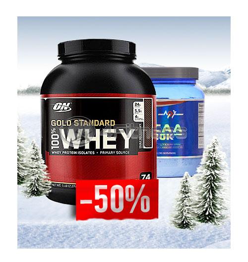 100% Whey Gold Standard – 2270 gr. + BCAA 20k – 500gr. stack