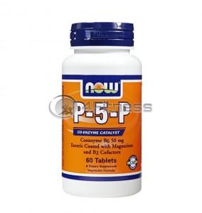 P-5-P - 50 mg. / 60 VTabs.