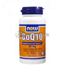 CoQ10 - 30 mg. / 60 VCaps.