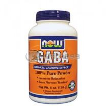 GABA Powder - 340 Serv.