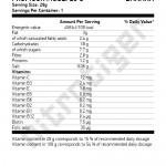 PROFIGUR-MUSLI-28-g-banana-etiket