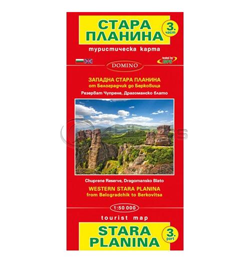 Туристическа карта на Западна Стара планина – част 3
