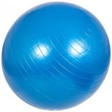 Гимнастическа швейцарска топка 65 см. + помпа
