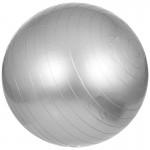Гимнастическа швейцарска топка 55 см. + помпа