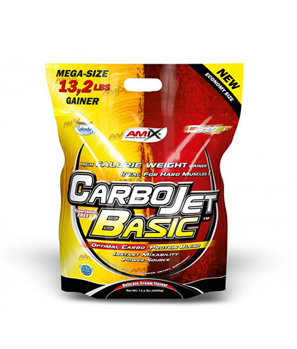 CarboJet™ Basic 6кг.