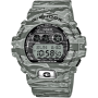 Мъжки часовник Casio G-Shock X-Large GD-X6900TC-8ER