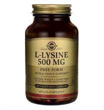 L-Lysine 500мг. / 50 Капс.