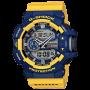 Мъжки часовник Casio G-Shock GA-400-9B