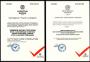 """4Fitnessbg.com – отличен със сертификат """"Коректна фирма"""""""
