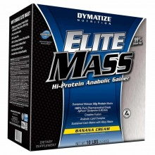 Elite Mass - 4540 г.