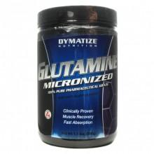 Glutamine Micronized - 500 г.