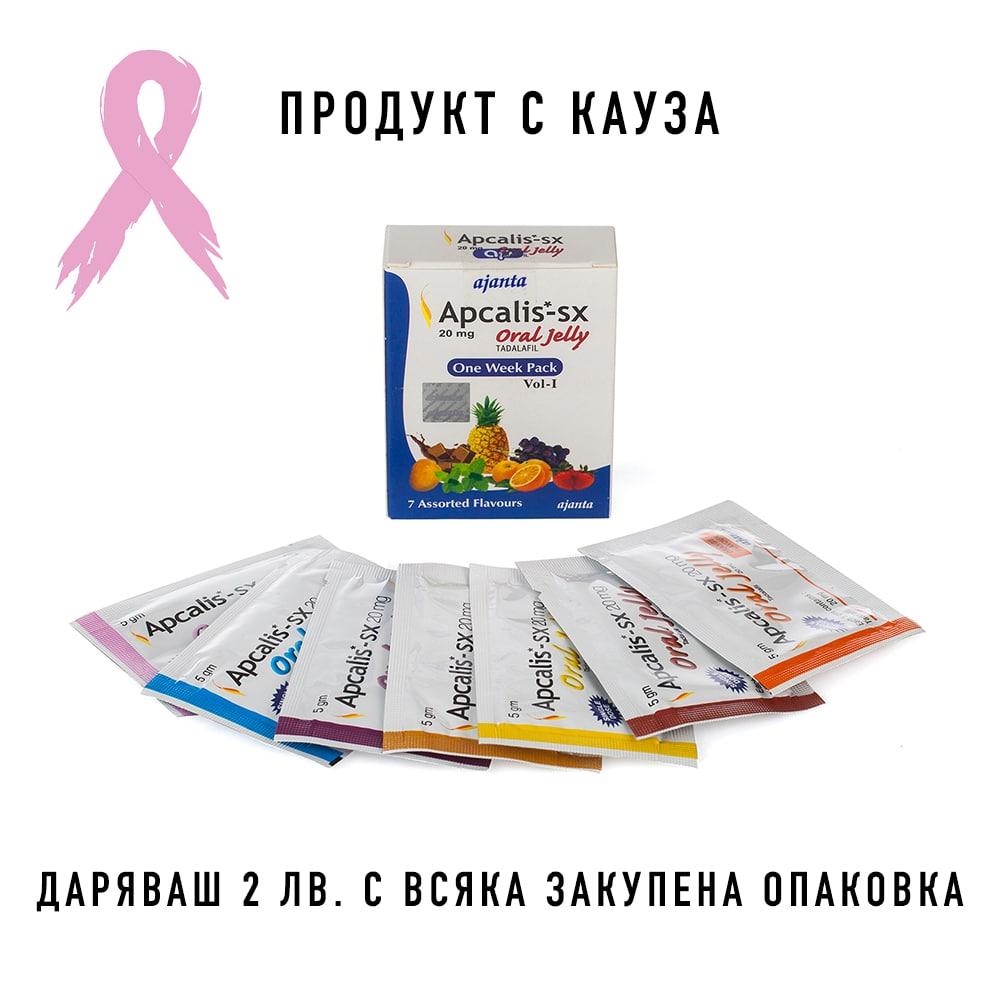 Apcalis-SX Oral Jelly / Апкалис Тадалафил Гел – 7 пакета