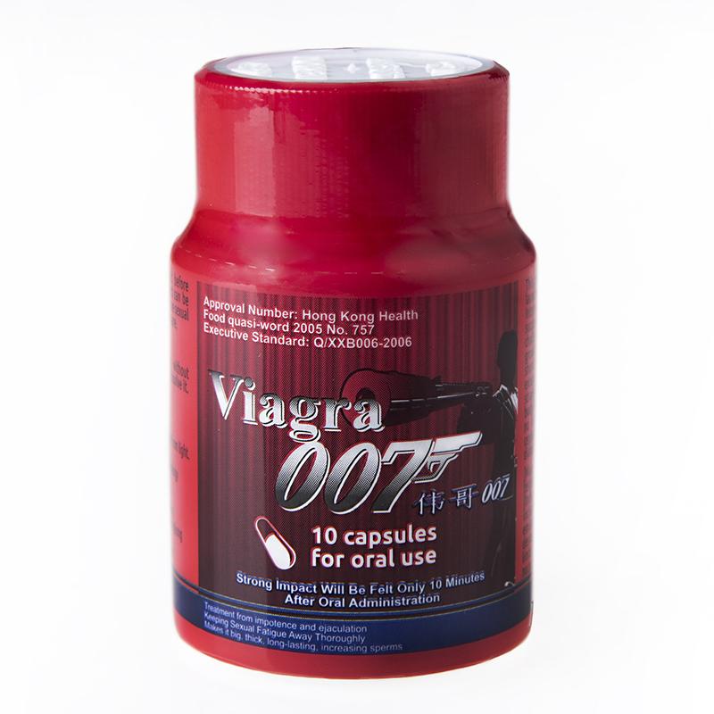 Viagra 007 / Виагра 007 – 10 капс. + подарък Kamagra Oral Jelly – 7 пакета