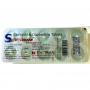 Sextreme Power XL (Sildenafil Citrate 100 мг. + Dapoxetine 60 мг.) – 10 табл.