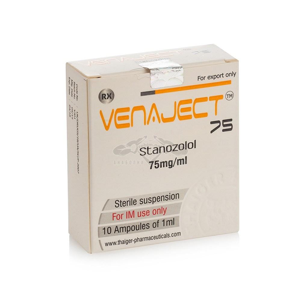 Venaject 75 (Stanozolol) – 10 амп. х 75 мг.