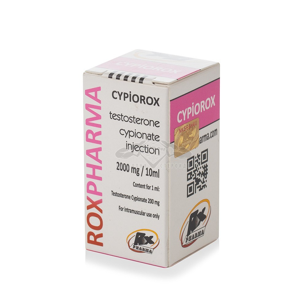Cypiorox (Testosterone Cypionate) – 10 мл. х 200 мг.