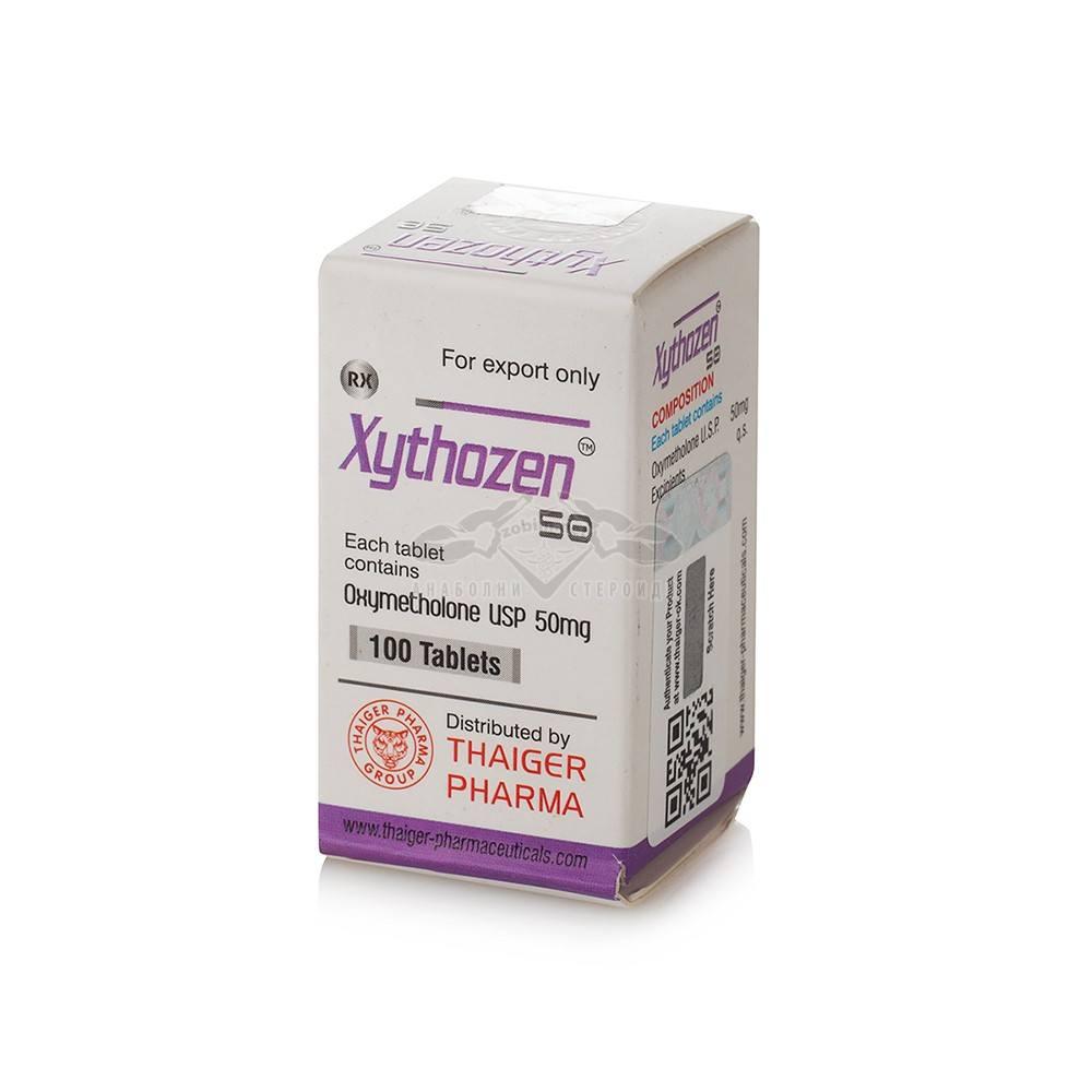 Xythozen 50 (Oxymetholone) – 100 табл. х 50 мг.