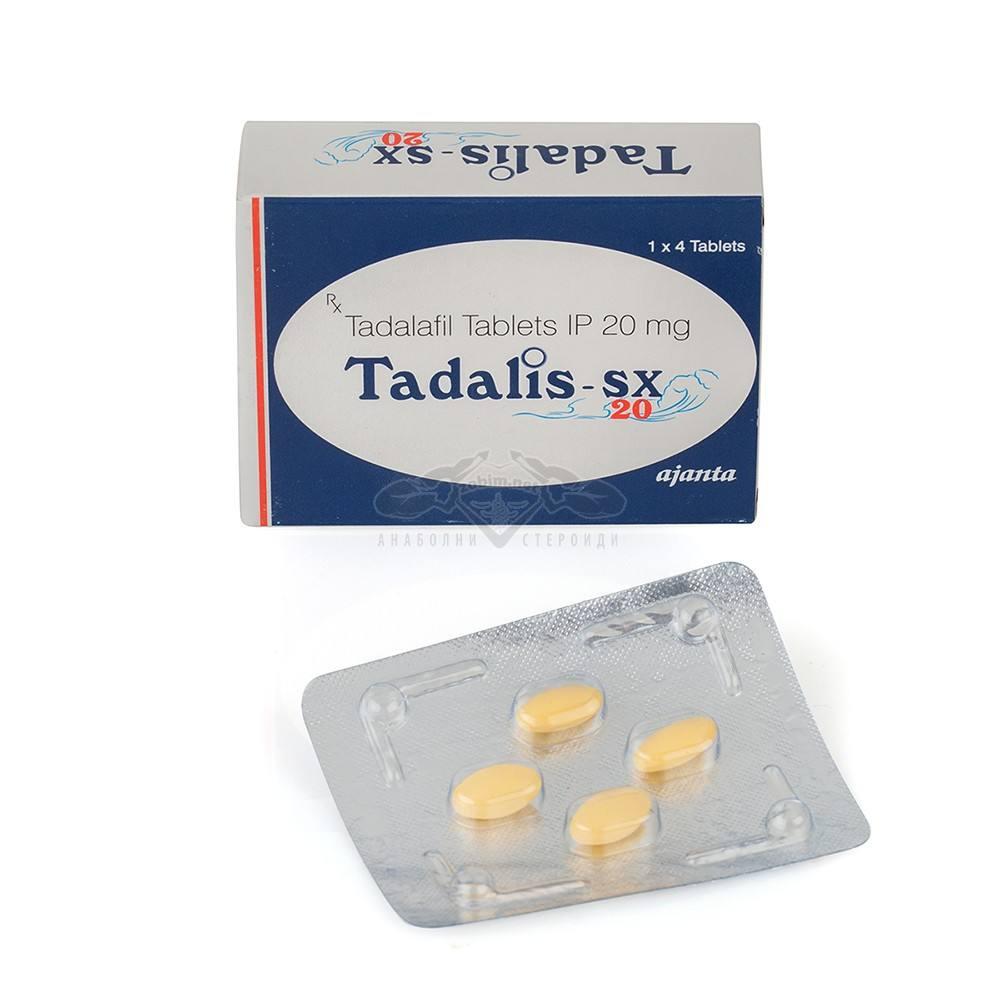 Tadalis-SX / Тадалафил Циалис – 4 табл.