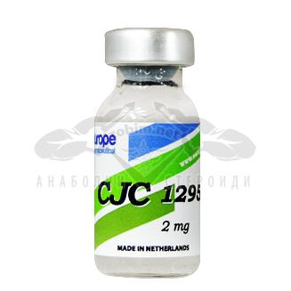 CJC 1295 – 2 мг.