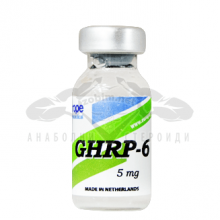 GHRP-6-5-mg-copy