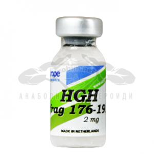 HGH Frag