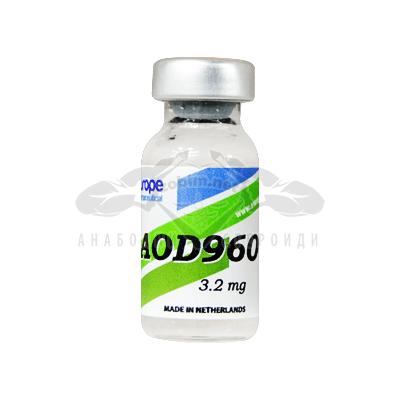 AOD9604 – 3,2 мг.