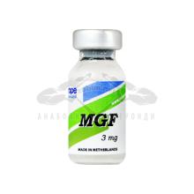 HMP-Myostatin-Propertide-1-mg-copy-2