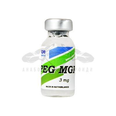 PEG MGF – 3 мг.