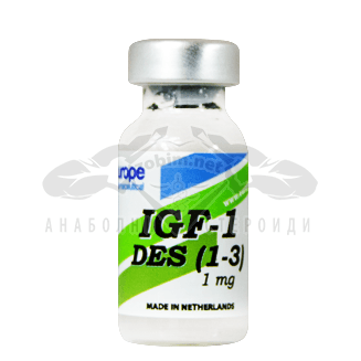 IGF-1-DES-1-3-1mg-copy