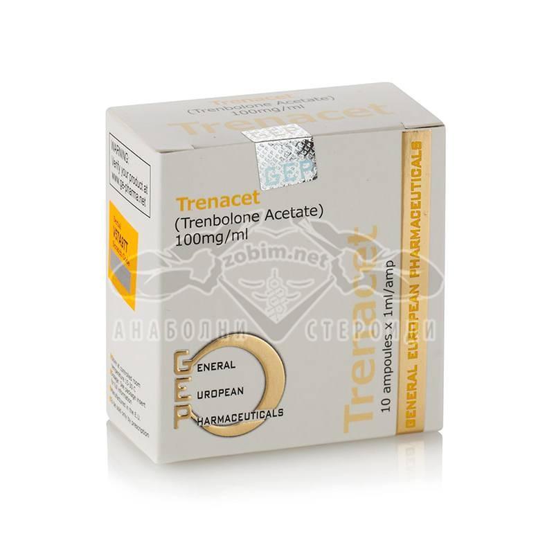 Trenacet (Trenbolone Acetate) – 10 амп. х 100 мг.
