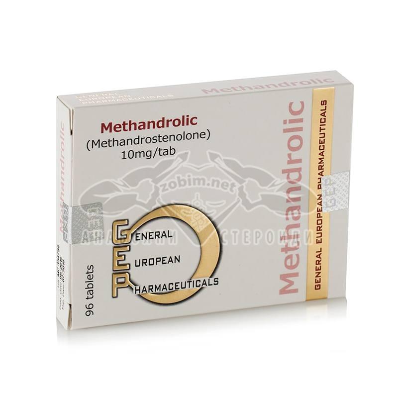 Methandrolic (Methandrostenolone) – 96 таб. x 10 мг.