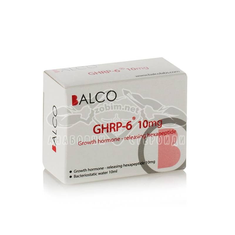 GHRP-6 10 мг. + Бактериостатична вода 10 мл.