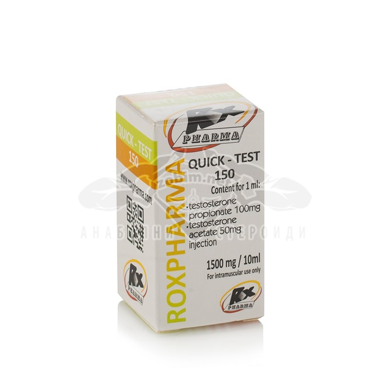 Quick-Test 150 – 10 мл. х 150 мг.