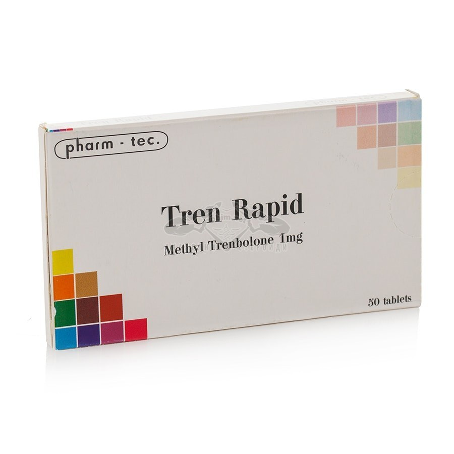 Tren Rapid (Methyl Trenbolone) – 50 табл. х 1 мг.