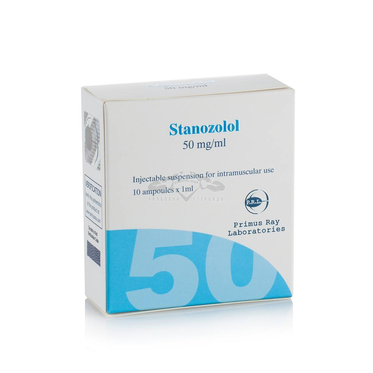 Stanozolol (Винстрол) – 10 амп. х 50 мг.