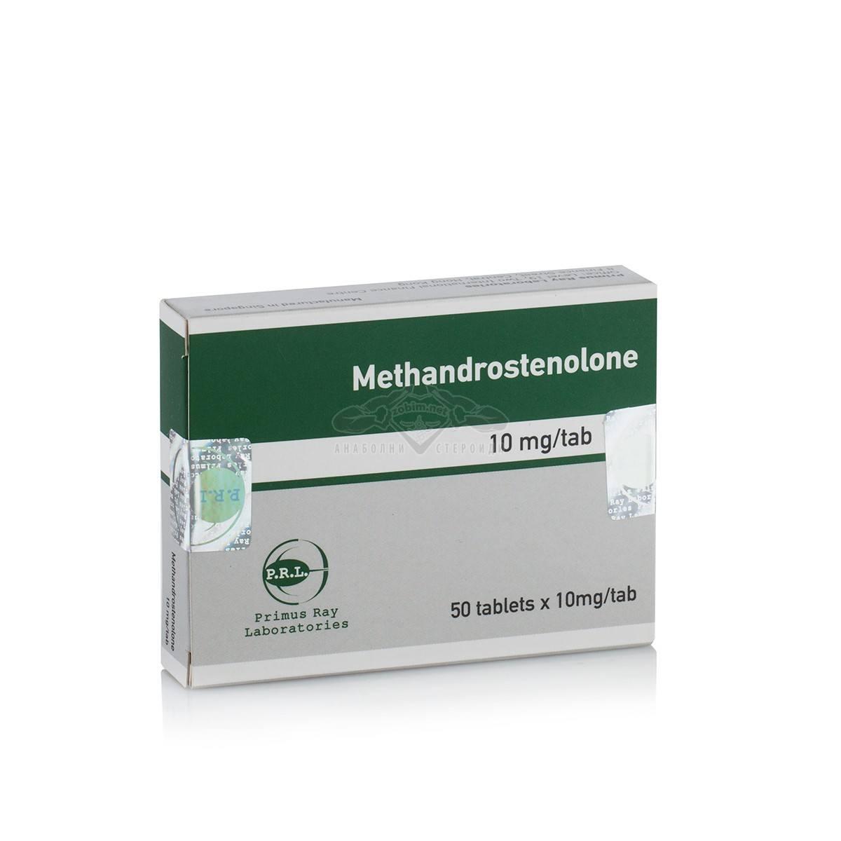 Methandrostenolone (Метан) – 50 табл. х 10 мг.