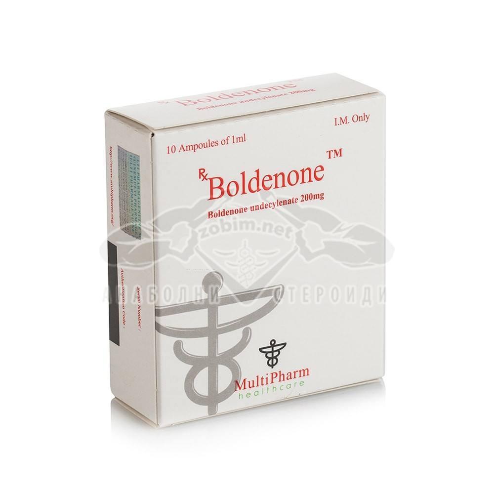 Boldenone (Boldenone Undecylenate) – 10 амп. х 250 мг.