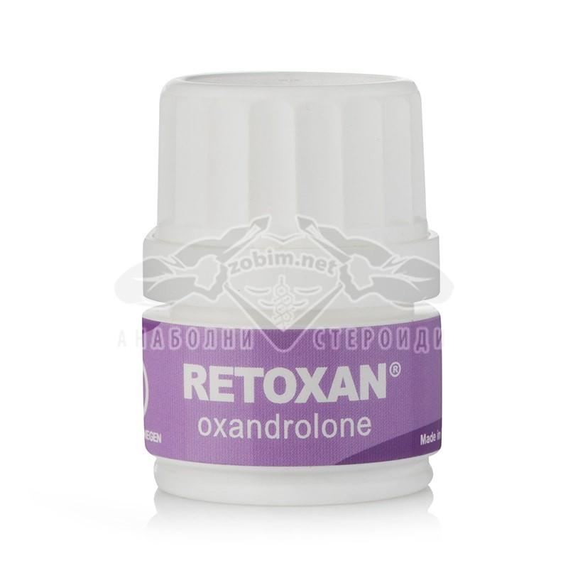 Retoxan (Oxandrolone) – 100 табл. х 10 мг.