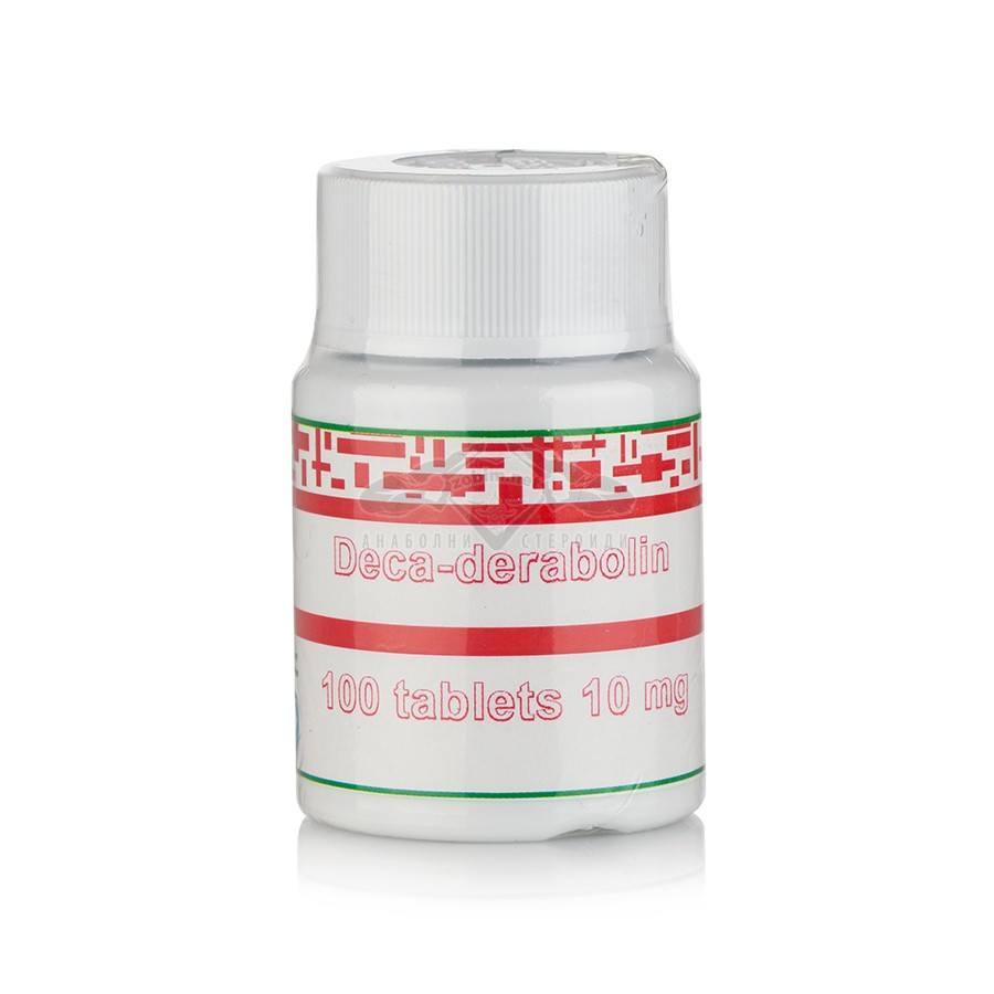 Deca-Derabolin (Nandrolone Decanoate) – 100 табл. х 10 мг.