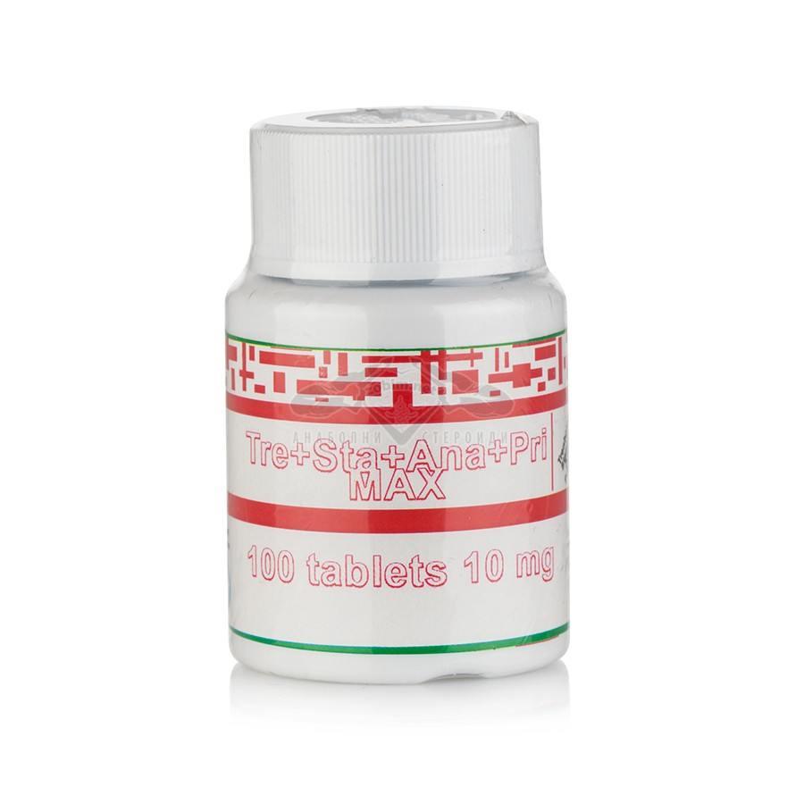 Tre+Sta+Ana+Pri MAX (Trenbolone + Stanozolol + Anavar + Primobolan) – 100 табл. х 10 мг.
