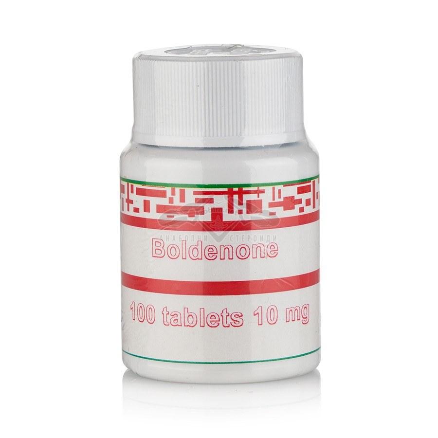 Boldenone – 100 табл. х 10 мг.