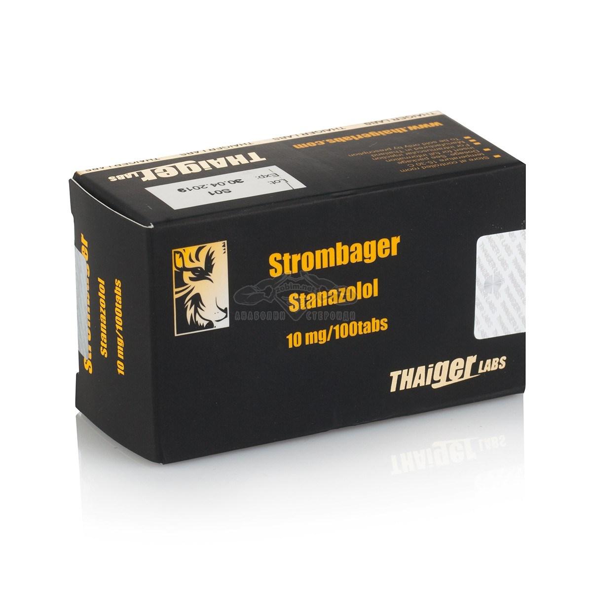 Strombager (Stanozolol) – 100 табл. х 10 мг.