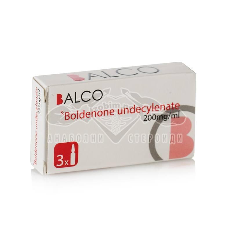 Boldenone Undecylenate – 3 амп. х 200 мг.