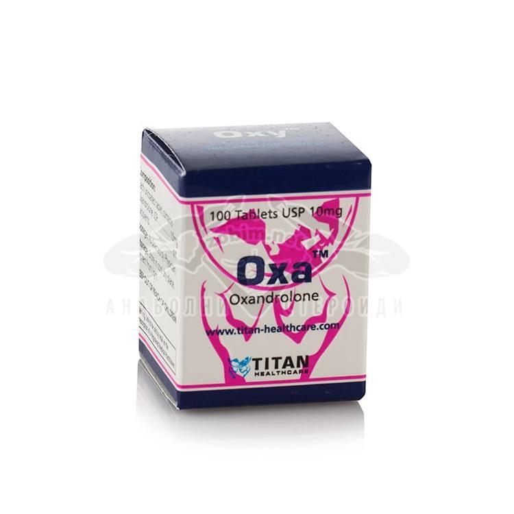 Oxa (Oxandrolone) – 100 таб. x 10 мг.